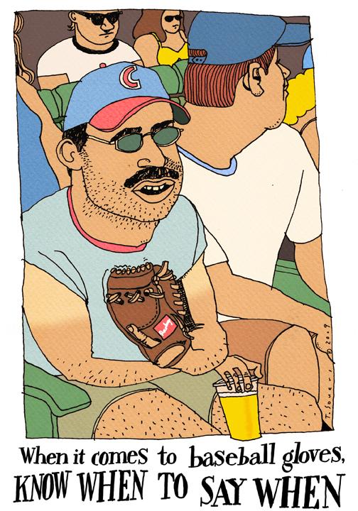 BaseballGlovesm