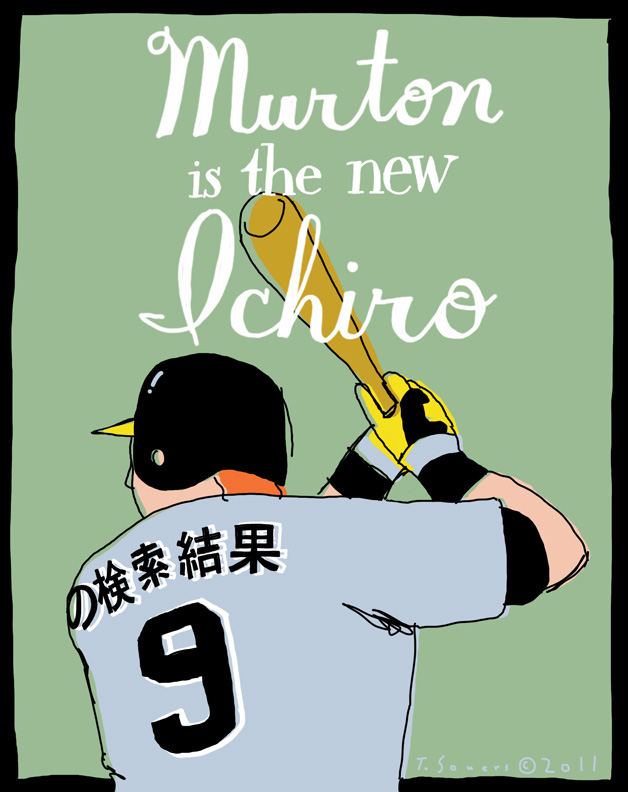 Matt Murton is the new Ichiro