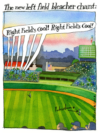 Rightfieldcoolsm
